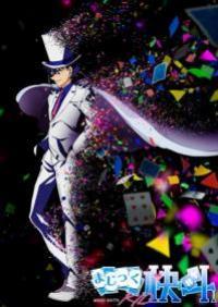 Magic Kaito 1412 จอมโจรอัจฉริยะ ตอนที่ 1-24 พากย์ไทย
