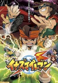 Inazuma Eleven นักเตะแข้งสายฟ้า ตอนที่ 1-127+The Movie พากย์ไทย