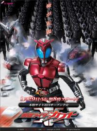 Kamen Rider Kabuto มาสค์ไรเดอร์ คาบูโตะ ตอนที่ 1-49 พากย์ไทย